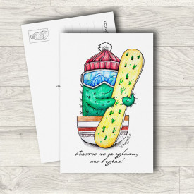 Postcard Cactus loves snow
