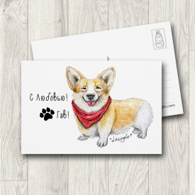 Postcard Corgy love