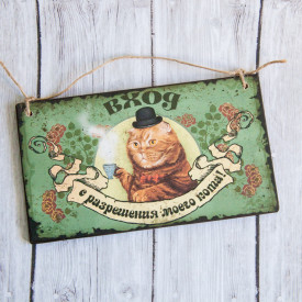 Bespoke Wooden Sign Tea with a Cat